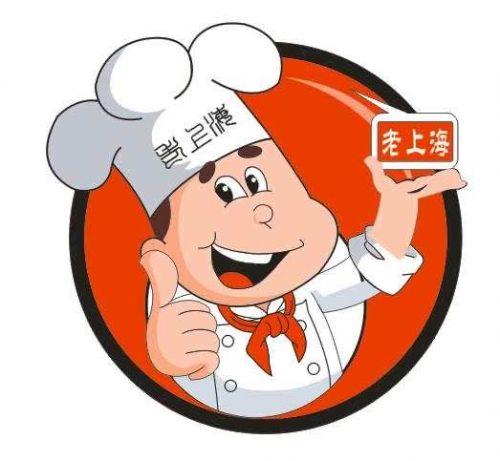 老上海餛飩王-來來賞
