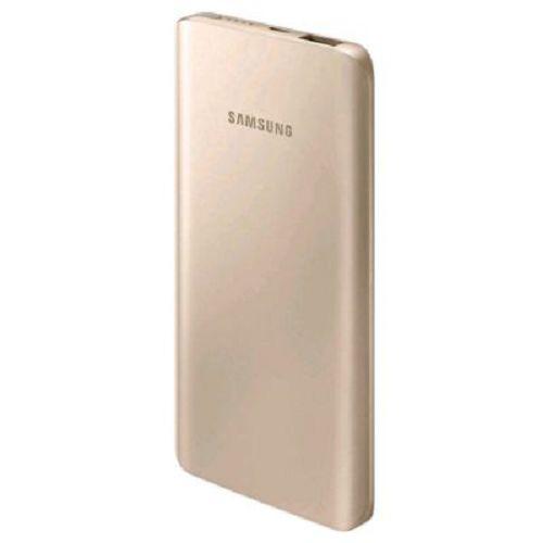 Samsung 5200mAh流動充電器 Gold