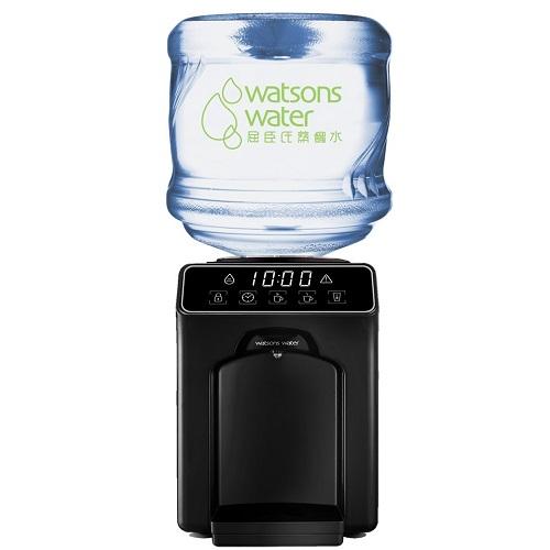 WATSONS WatsTouch mini黑/溫熱水機 送18張水券/需訂貨