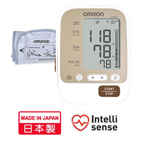 OMRON [i]手臂式電子血壓計 JPN600