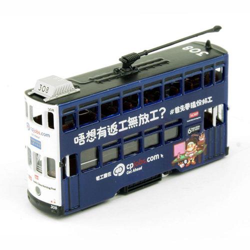 Tiny微影 52 香港電車[cpjobs] 7.5cm