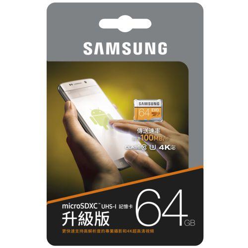 Samsung MicroSDXC EVO 64GB UHS-1 U3 4K 100MB/s