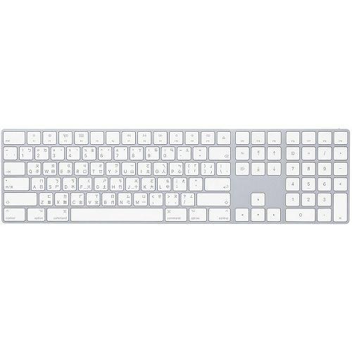 APPLE Magic Keyboard w/ Numeric Keypad US English