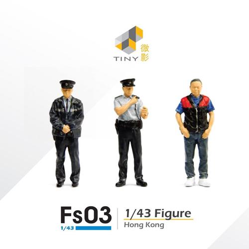 Tiny微影 1:43人仔 FS03 Set [警員+司機]