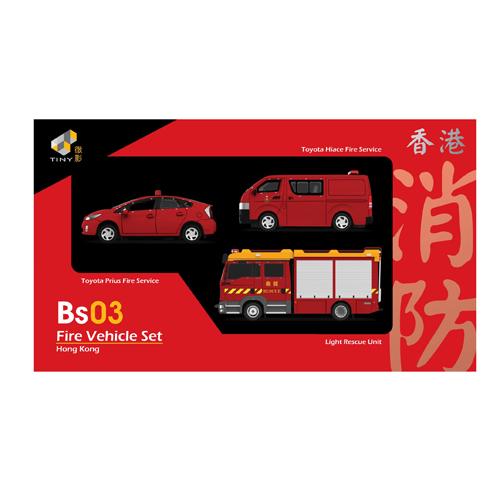 Tiny微影 BS03消防車套裝