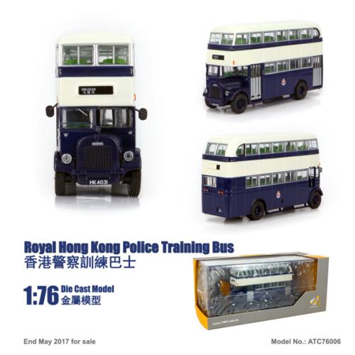 Tiny微影 皇家警察訓練巴士 [1:76]