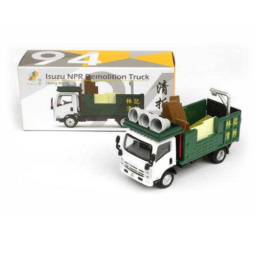 Tiny微影 94 Isuzu 清拆車 [1:76]