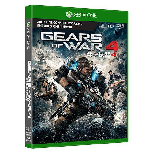 Microsoft Gears of War4 戰爭機器4