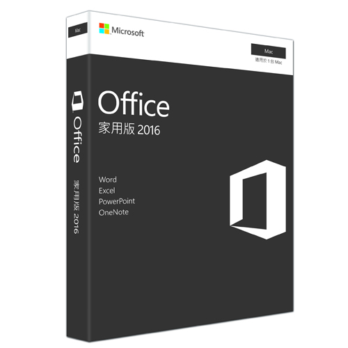 Microsoft Office Mac Home Student 2016 ChnnTrad software