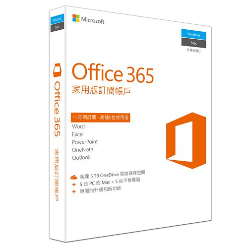 Microsoft Office 365 Home Prem 32/64 ChnnTrad software