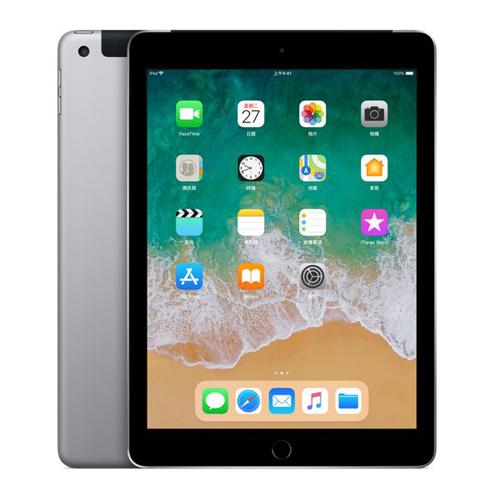 APPLE iPad Wi-Fi+Cellular 32GB Space Grey