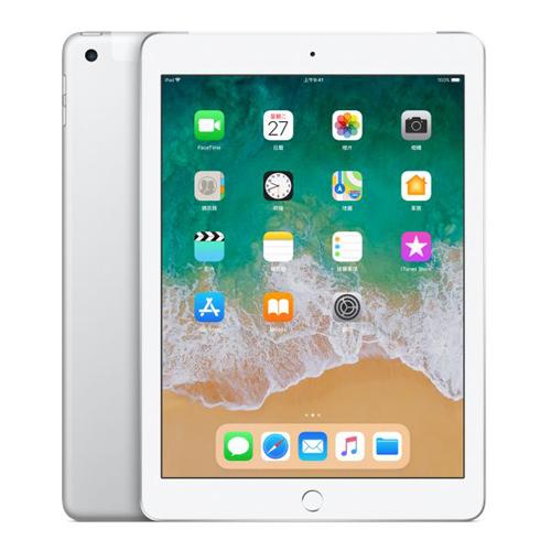 APPLE iPad Wi-Fi+Cellular 32GB Silver