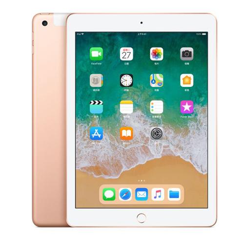 APPLE iPad Wi-Fi+Cellular 32GB Gold