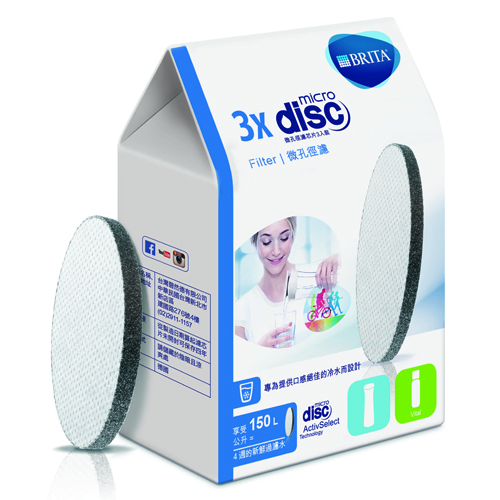 BRITA 濾芯片/一盒3片 MICRO DISC