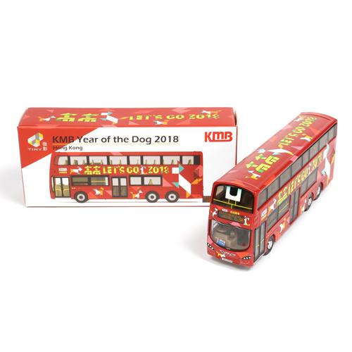 Tiny微影 前衛富豪B9TL 2018狗年生肖巴士[63R]