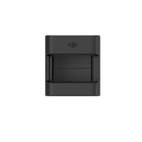 DJI Osmo Pocket Part3 擴充配件轉接器 黑色