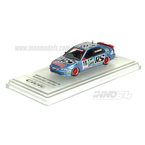 INNO64 Honda Civic Ferio Gr.A #16 JTCC 1994