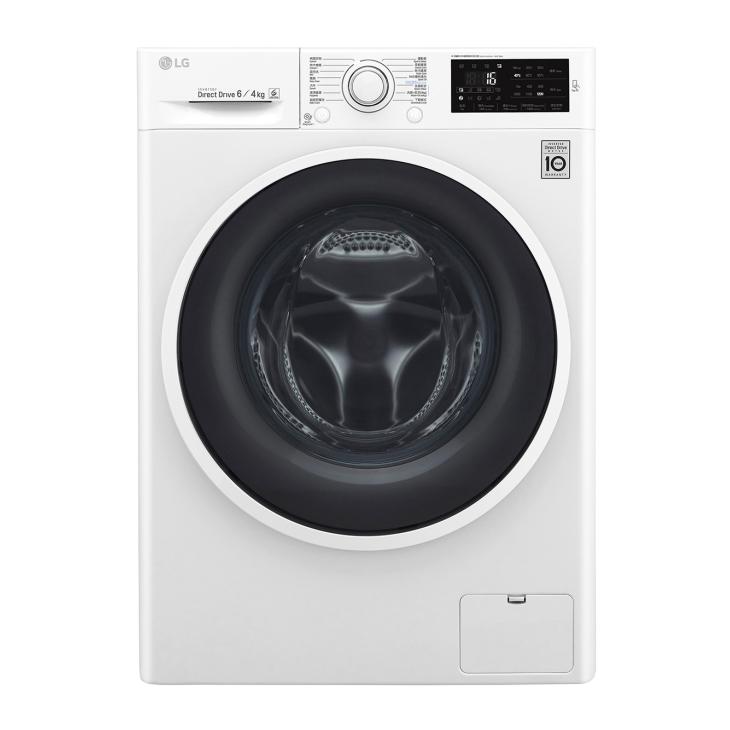 LG [i]6KG洗/4KG乾衣機 WF-C1206C4W