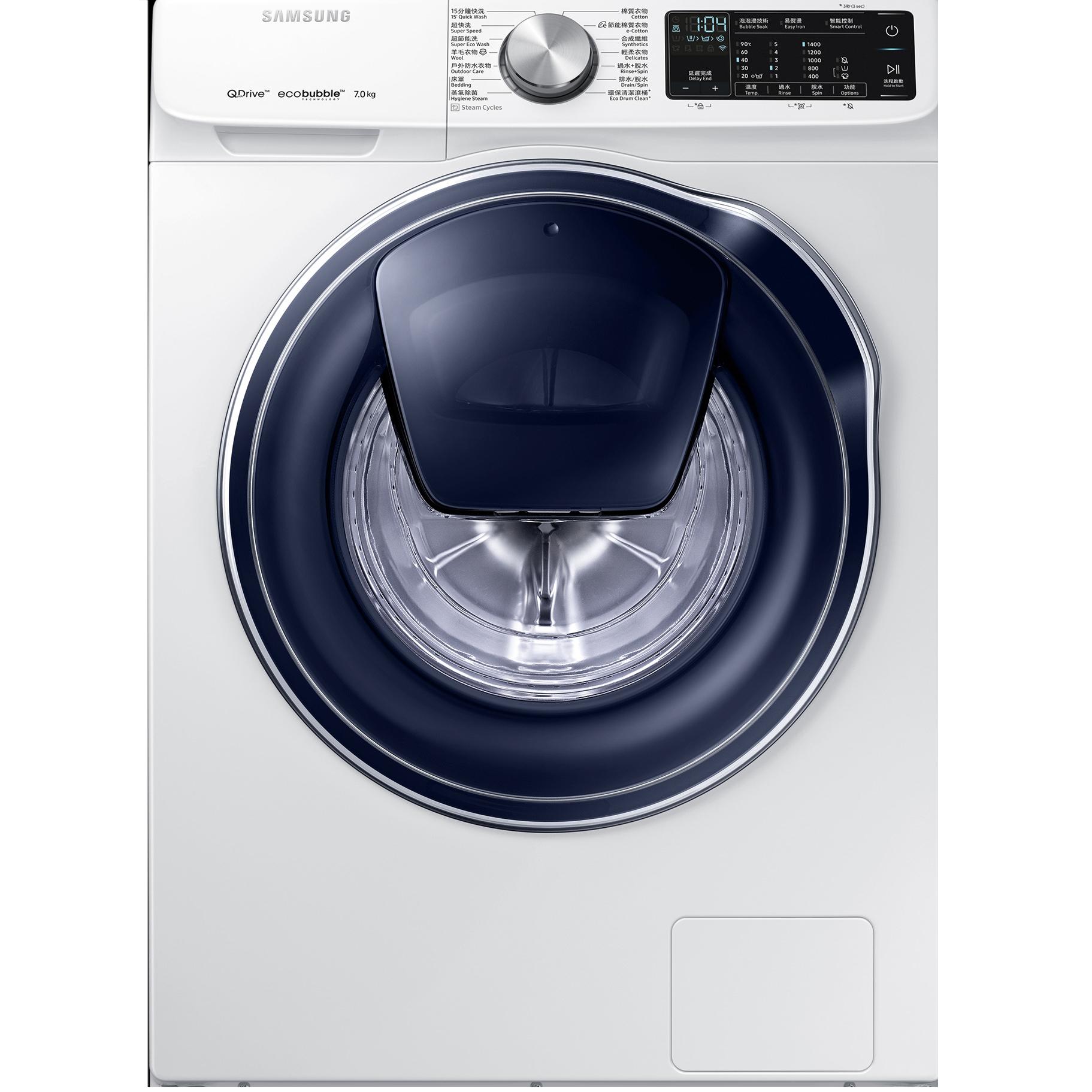 SAMSUNG 7KG前置式洗衣機 WW70M64FOPW