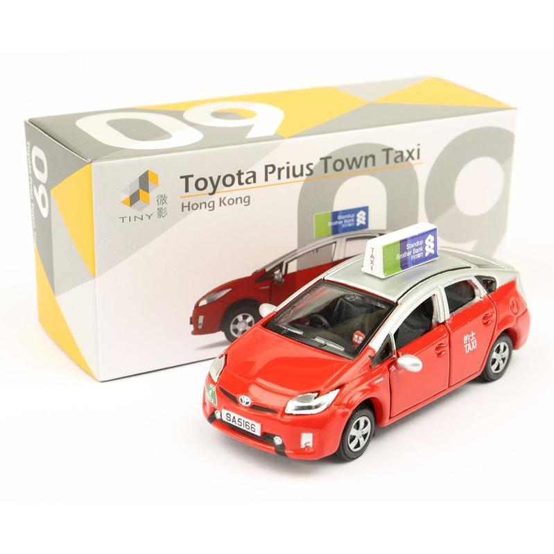 Tiny微影 09 豐田Prius 的士[市區]