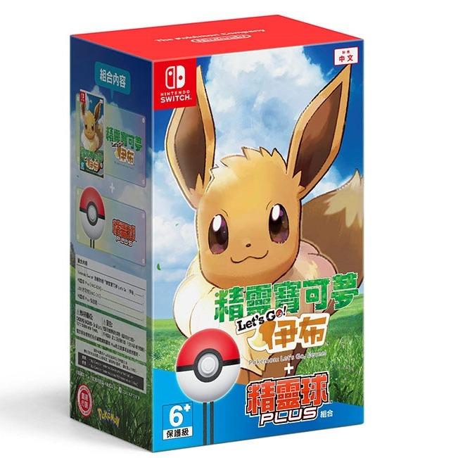 Nintendo Switch-伊布+精靈球PLUS 組合 [中/英/日文版]
