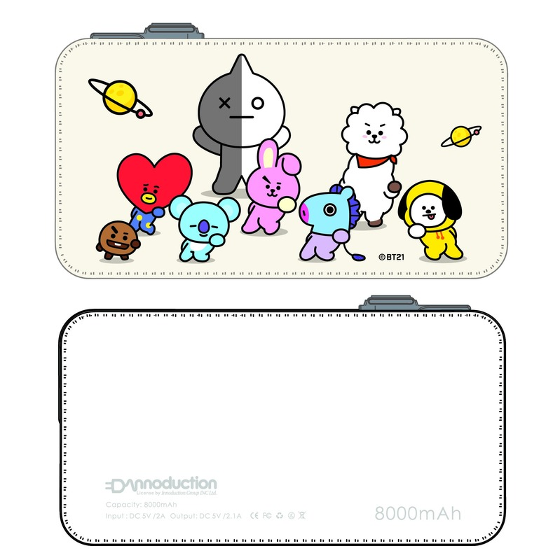 LINE 8000mAh PowerBank BT21 [3]