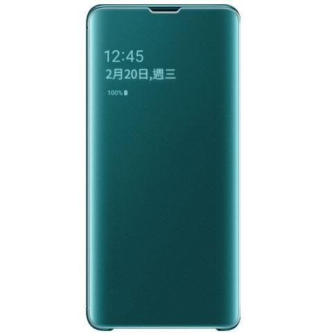 Samsung S10 鏡面透視感應皮套 green