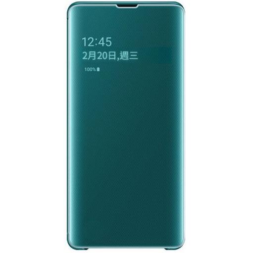 Samsung S10+ 鏡面透視感應皮套 green