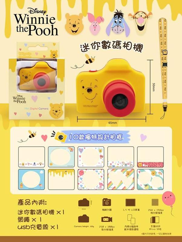 Cartoon Mini Digital Camera Winnie the Pooh