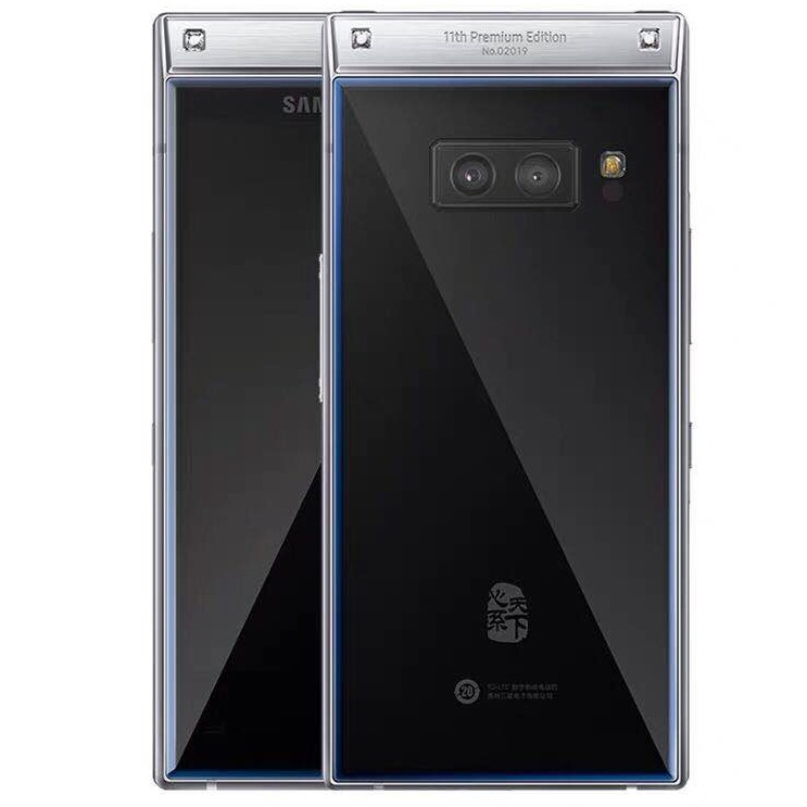 SAMSUNG GALAXY W2019 256GB+6GB 尊鉑金/銀