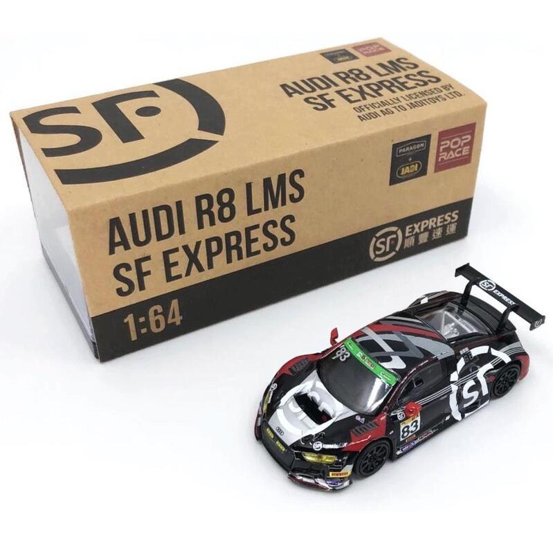 PARAGON 1/64 Audi R8 LMS SF Express