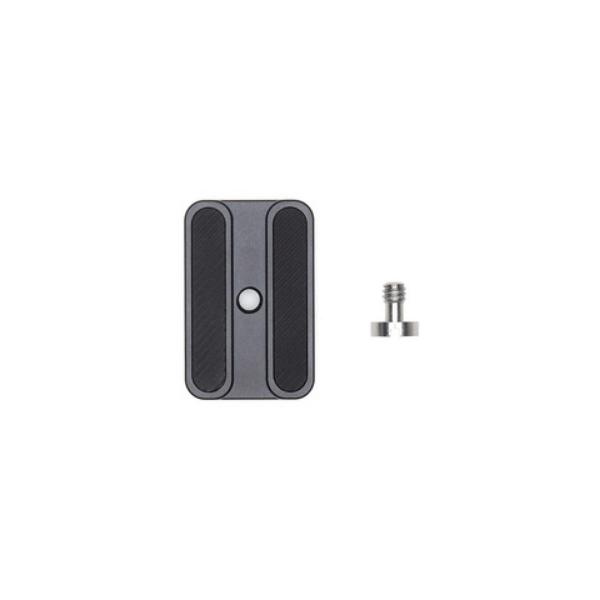 DJI Ronin SC Part5 Camera Riser相機墊高模組