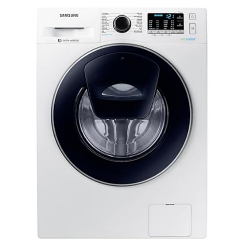 SAMSUNG [i]9KG前置式洗衣機 WW90K54EOUW 白色