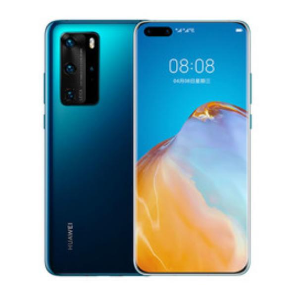 HUAWEI P40 Pro 8GB+256GB 全網/5G版/國際版 藍色