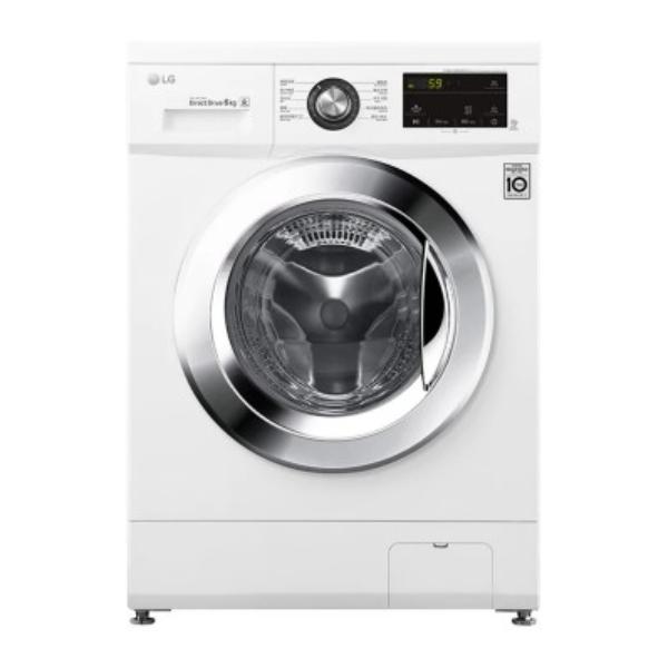 LG 6KG前置式洗衣機 WF-T1206KW