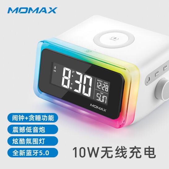 MOMAX Q.Clock 2 幻彩鬧鐘藍牙無線充電座