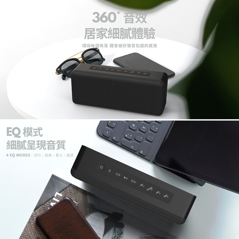 SoundCrush [i]REFLEXO無線藍牙喇叭 附4種EQ模式 Misty Black