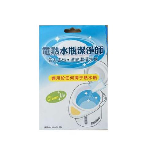 PANASONIC 電熱水瓶潔淨師 SAN-50E