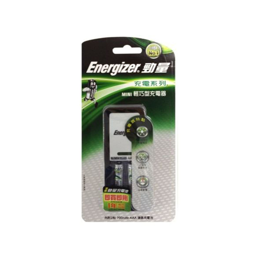 ENERGIZER 勁量迷你充電器送-3A-2粒 CHARGER 2AAA-700