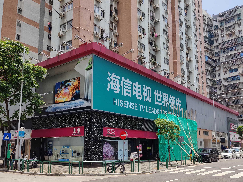 關閘分店 Portas de Cerco branch