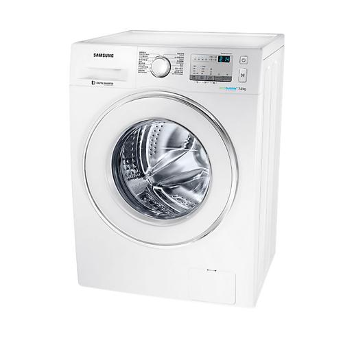 SAMSUNG 7KG前置式洗衣機 WW70J4213JW 白色