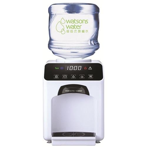 WATSONS WatsTouch白/冷熱水機 送30張水券/需訂貨