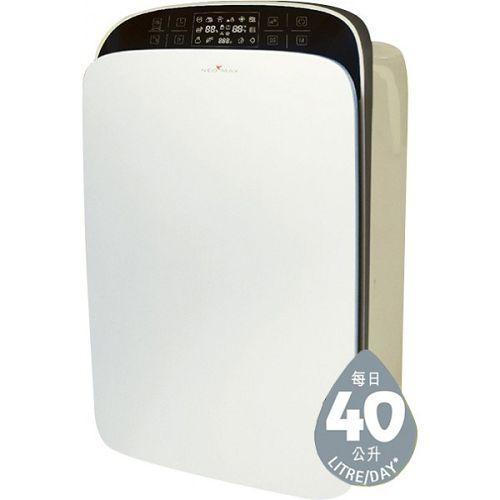 NEOMAX 40L抽濕機 ND-7688 灰色