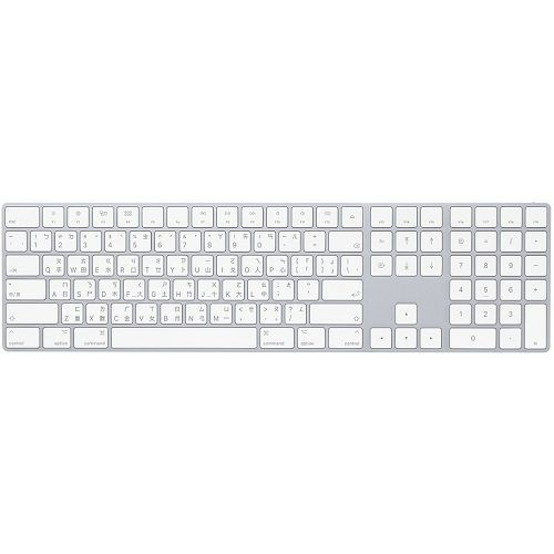 APPLE Magic Keyboard with Numeric Keypad US English