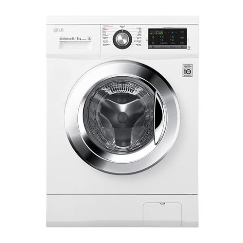 LG [S/i]8KG洗/5KG乾衣機 WF-CT1408MW