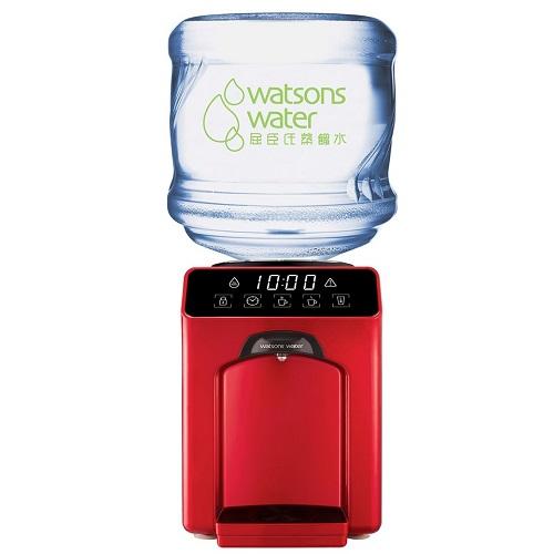 WATSONS WatsTouch mini紅/溫熱水機 送18張水券/需訂貨