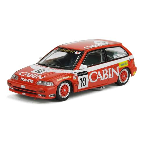 INNO64 Honda Civic EF3 Gr.A #13 Macau Guia Race 1988
