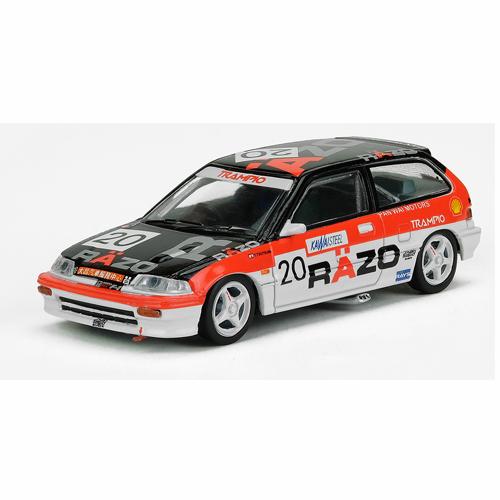 INNO64 Honda Civic EF3 Gr.A #20