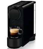 NESPRESSO 粉囊系統咖啡機 C45-SG-BK-NE黑
