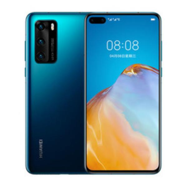 HUAWEI P40 8GB+128GB 全網/5G版/國際版 藍色